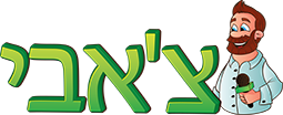 צ'אבי לוגו